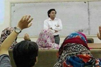 transgender lecturer