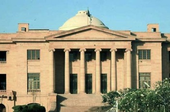 Sindh High Court building