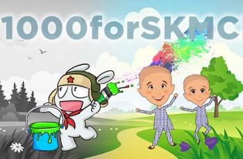 #1000forSKMCH