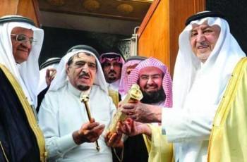 keys of kaaba