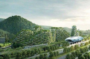 China Green city