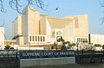 Pakistan supreme court building