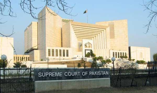 Pakistan supreme court building