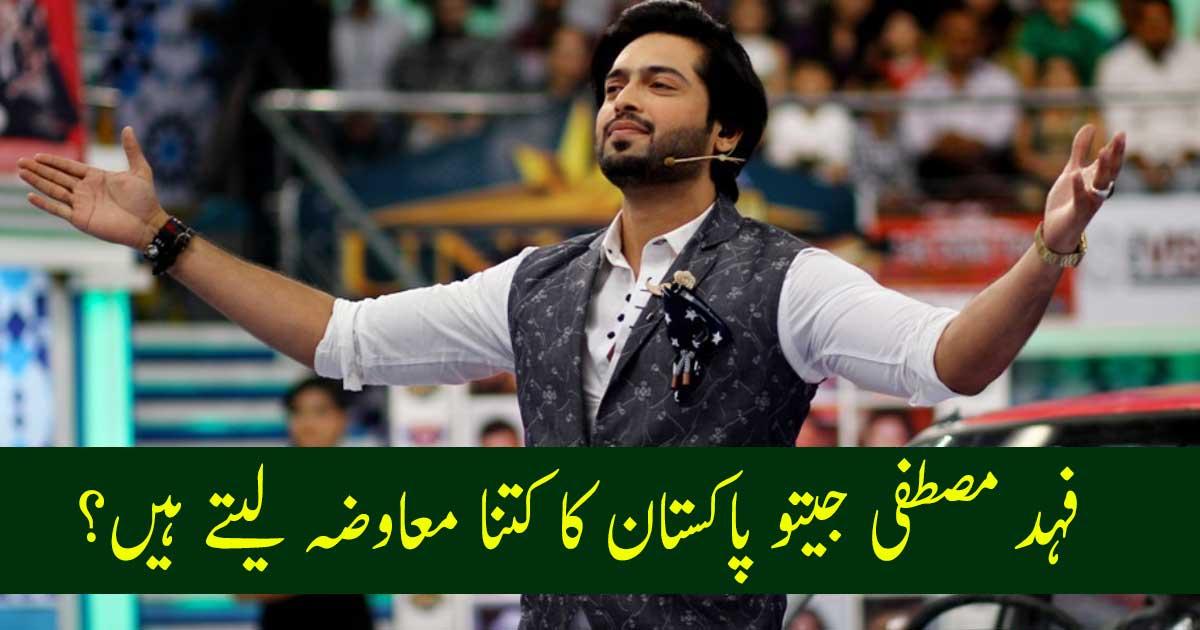 Fahad Mustafa Salary, Income & Net worth Details