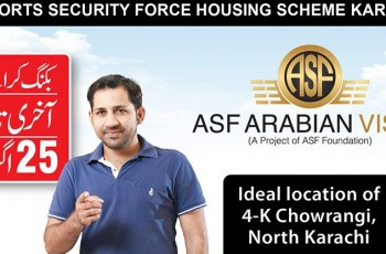 ASF Project