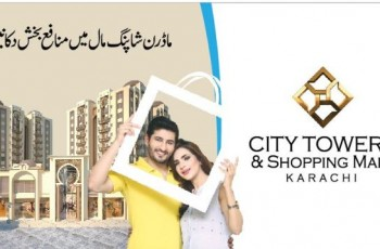 City Towers Shopping Mall