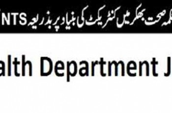Bhakkar Health Department has announced a number of vacancies on contract base and selection of the candidates will be through a proper channel and test will be conducted the National Testing Service-NTS