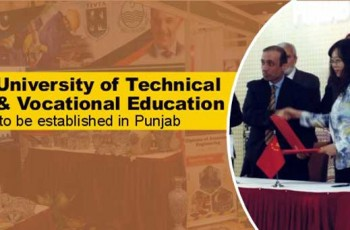 Techniacl-and-vocational-university-by-Chinese