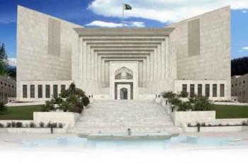 supreme-court-of-Pakistan