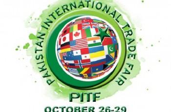 PITF logo