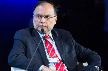 interior minister of Pakistan