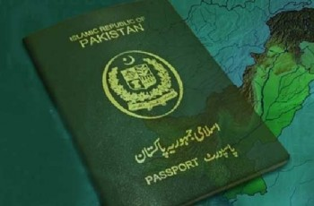 green passport of pakistan