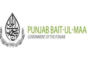 Punjab Bait ul Maal Council Logo