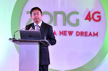 Zong-Annual-Business-Conference-2018