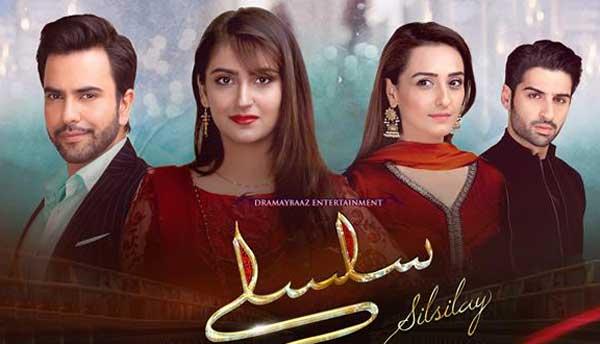 Geo TV Drama Silsilay Cast