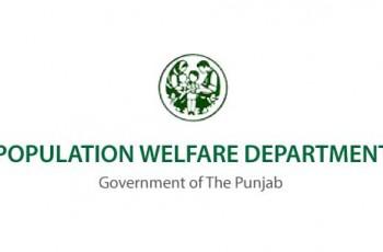 PWD Punjab Logo