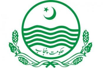 logo of punjab govenrment