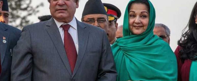 kulsoom nawaz with husband
