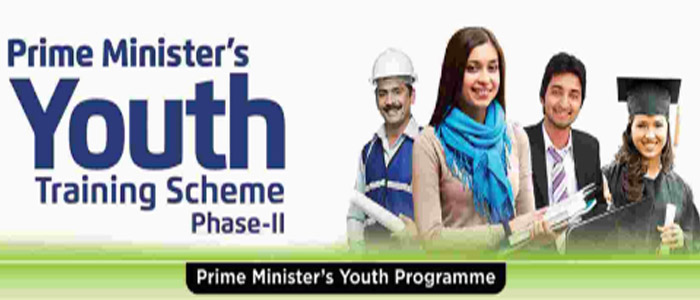Prime Minister's Youth Training Scheme Phase 2 banner