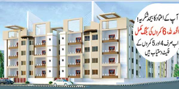 North Heaven Apartment Karachi Price & Location