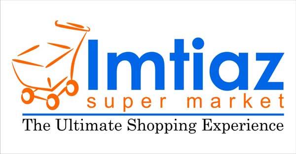 Imtiaz Logo on Huge Chain Drive