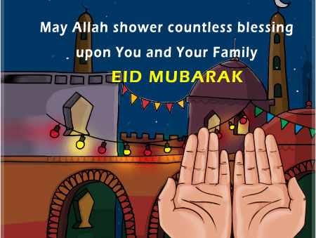 Eid Mubarak Messages, Quotes & Wishes