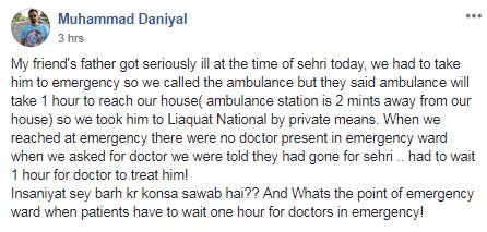 Unbelievable! No Doctors In Emergency During Sehri Time In
