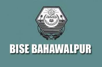 Bahawalpur Matric Board logo