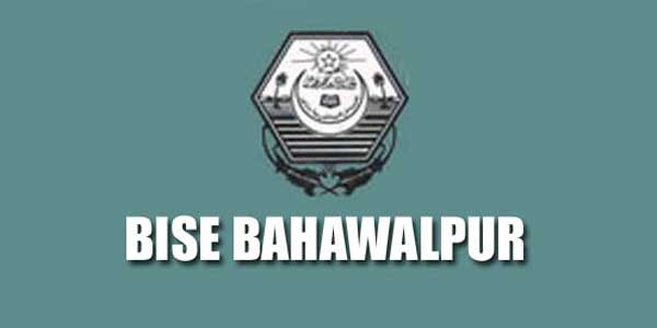 Bahawalpur Matric Board logo