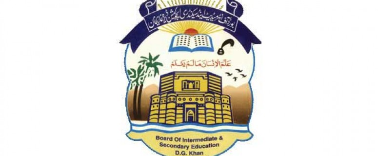DG Khan Matric Board logo