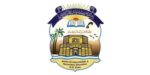 DG Khan Matric Board logo