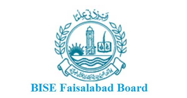 BISE Faisalabad logo