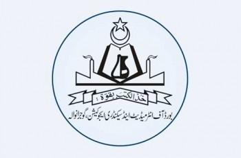 BISE Gujranwala logo