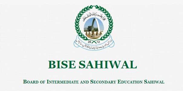 Sahiwal matric board