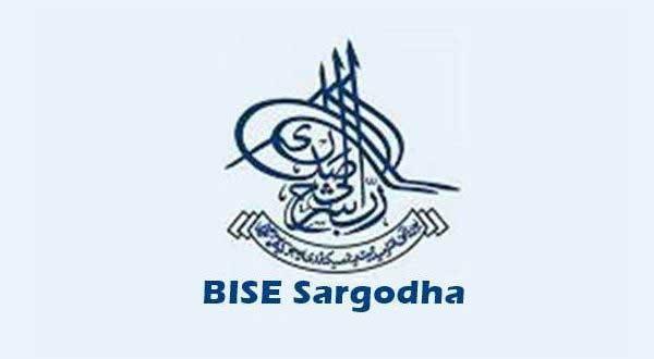 Sargodha Matric Board logo