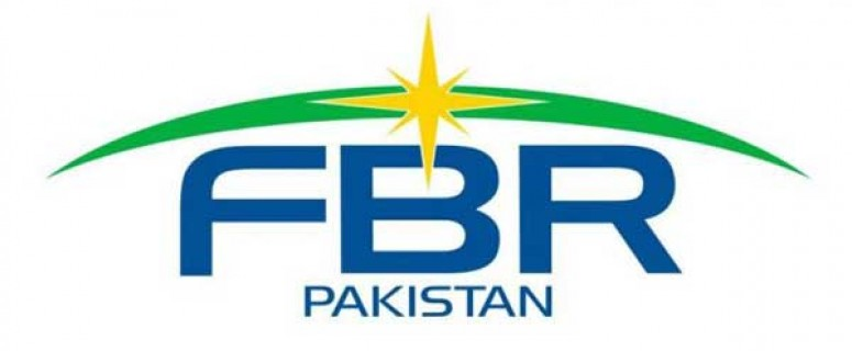 FBR Logo