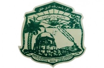 BISE Multan logo