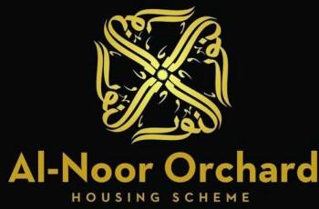 AlNoor orchard logo