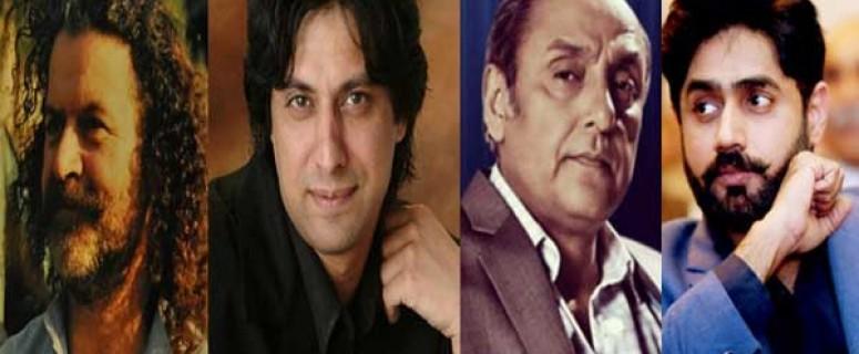 Pakistani actors & singers