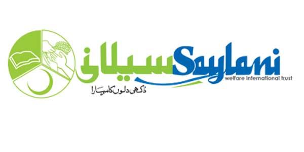 saylani welfare trust logo