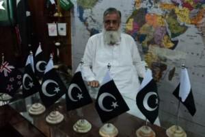 Nisar ahmed VIP Flags