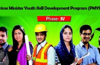 Prime Minister Youth Skill Development Program (PMYSDP)