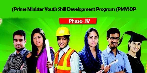 Prime Minister Youth Skill Development Program (PMYSDP)