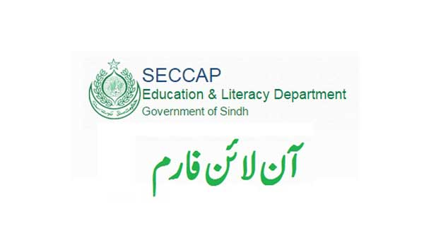 CAP Form 2018 Online Available For Admission In 1st Year