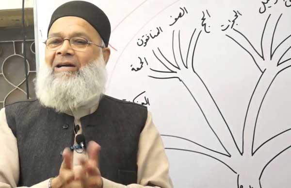 Teacher of Nouman Ali Khan