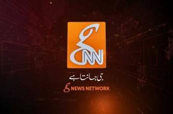 G News Network logo