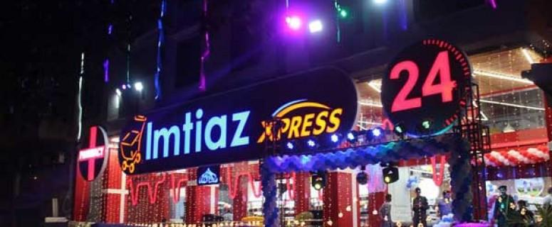 Imtiaz Express, Sharfabad
