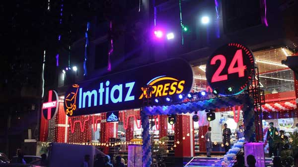 Imtiaz Express, Sharfabad
