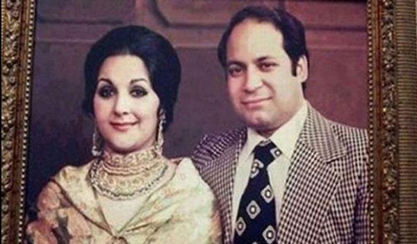 Nawaz Sharif marriage picture