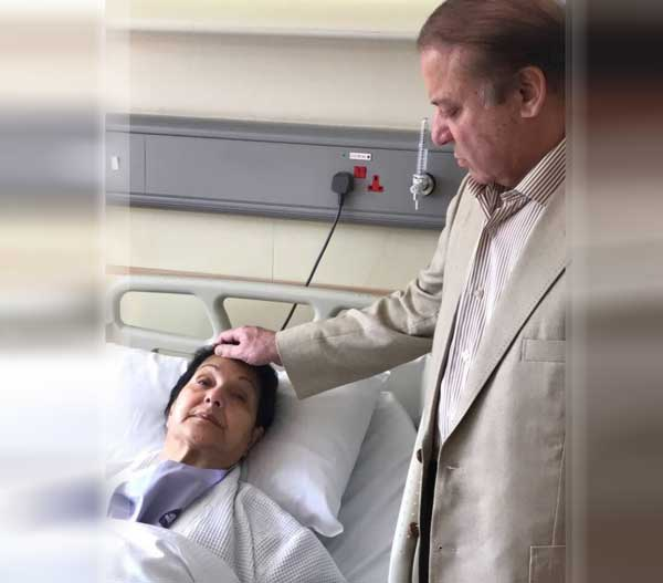 kulsoom nawaz hospitalized
